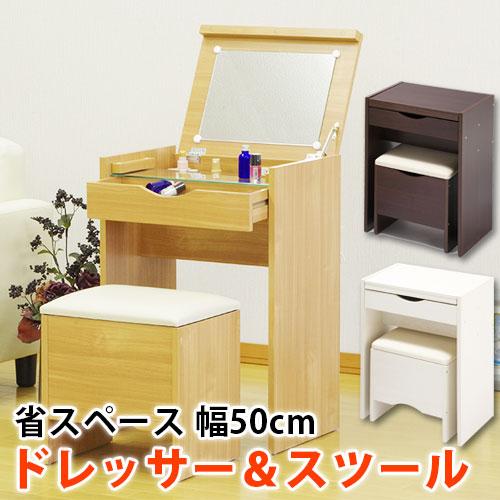 ドレッサー スツール付 鏡台 化粧台 ミラー 鏡 デスクドレッサー 椅子 2点セット コンセント付き メイク 収納 木製 フクダクラフト
