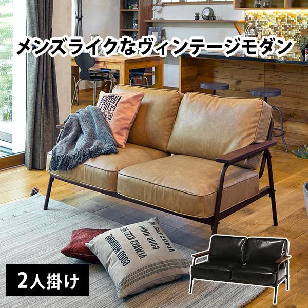 ソファー 幅140cm カルマ2P ベージュ ブラック ソファ ボリューム感ある2人掛けソファー