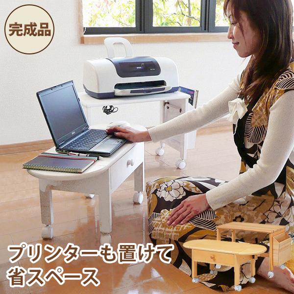 パソコンテーブル 幅55cm MT-2702 ナチュラル 引出し付き コンパクト パソコンテーブル
