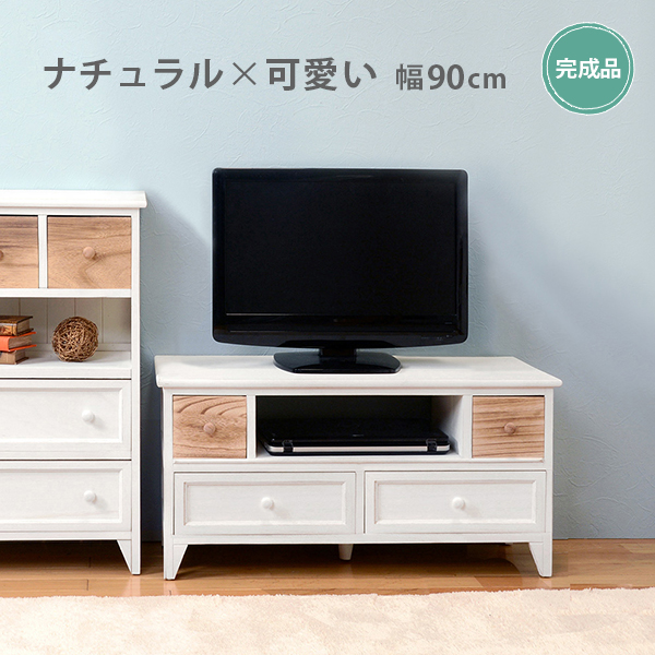 TV台 幅90cm MTV-5710 たっぷり収納 テレビ台 テレビボード アンティーク調