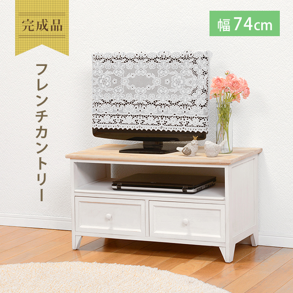 TV台 幅74cm MTV-5272 アンティーク調 ナチュラル天板 テレビ台 テレビボード