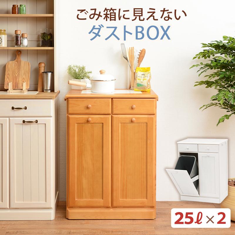 2020人気新作 ダストボックス 幅60 25L 2分別 カウンター 木製 木目 ナチュラル ホワイト テーブル タイル貼り 引出 フック キャスター 付き 簡単移動 送料無料 MUD-6722WS MUD-6722NA, ミヤダムラ 8fb01e11