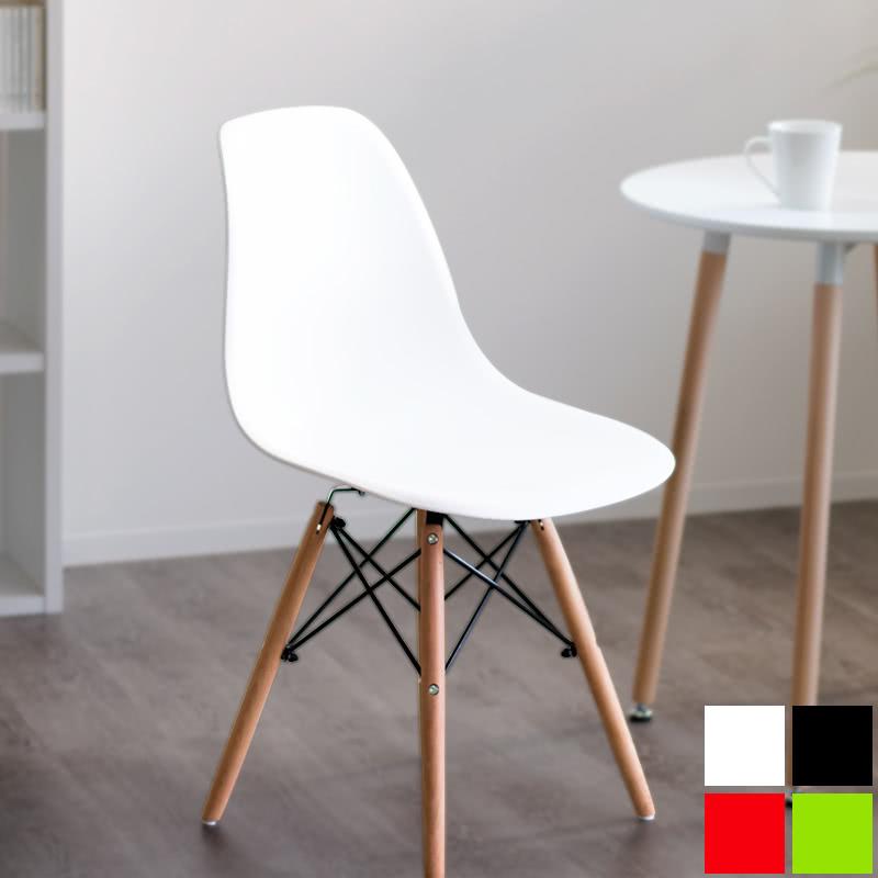 イームズチェア デザイナー家具 デザインチェア リビングチェア オフィスチェア おしゃれ 北欧 リプロダクト ダイニングチェア 送料無料 期間限定で特別価格 チェア イス 椅子 シェルチェア 全品最安値に挑戦 木脚 いす 新築祝い