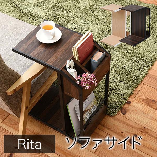 ブラックアイアンフレーム テーブル サイドテーブル ローテーブル ソファテーブル ベッドサイドテーブル シンプル アンティーク調 木製 無垢材 塩系 インテリア 男前 西海岸 塩系インテリア Re・conte Rita series Sofa Side Table DRT-0008