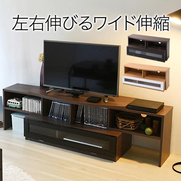ワイド 伸縮 テレビラック ローボード コーナーテレビ台 ガラス扉 コンパクト スライド FTV-0002