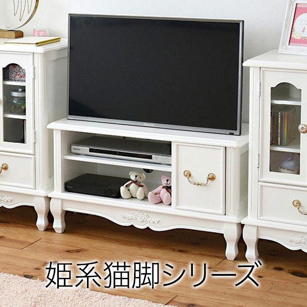 姫系 キャッツプリンセス duo テレビ台 幅80 猫足 家具 カワイイ コンパクト テレビラック ラブロマ ホワイトSGT-0122