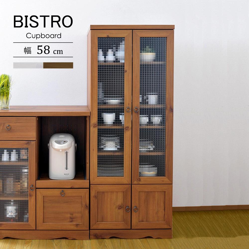 レンジ台 食器棚 ビストロ Bistro レンジ台 キッチン収納 キャビネット ガラス 木製 収納棚 アンティーク 木目調 カントリー調ビストロ食器 高さ150 幅60 おしゃれな家具シリーズ btc150-60g 送料無料