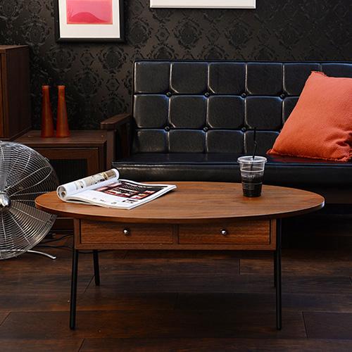 テーブル 木製 ローテーブル センターテーブル 引出付テーブル リビングテーブル スクエア スチール脚 ウォールナット 北欧 一人暮らし 木製 ナチュラル ブラウン リピオン引出付オーバル テーブル 35-90 おしゃれな家具シリーズ re35-90ho 送料無料