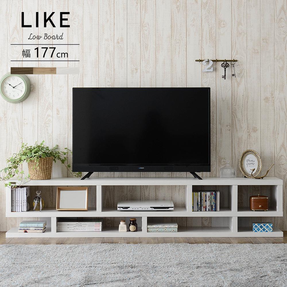 令和 改元セール価格 テレビ台 テレビボード LIKE テレビラック TV台 TVラック ローボード ロータイプ リビング ライクローボード 40~55型 LK36-180L DNA rvpr