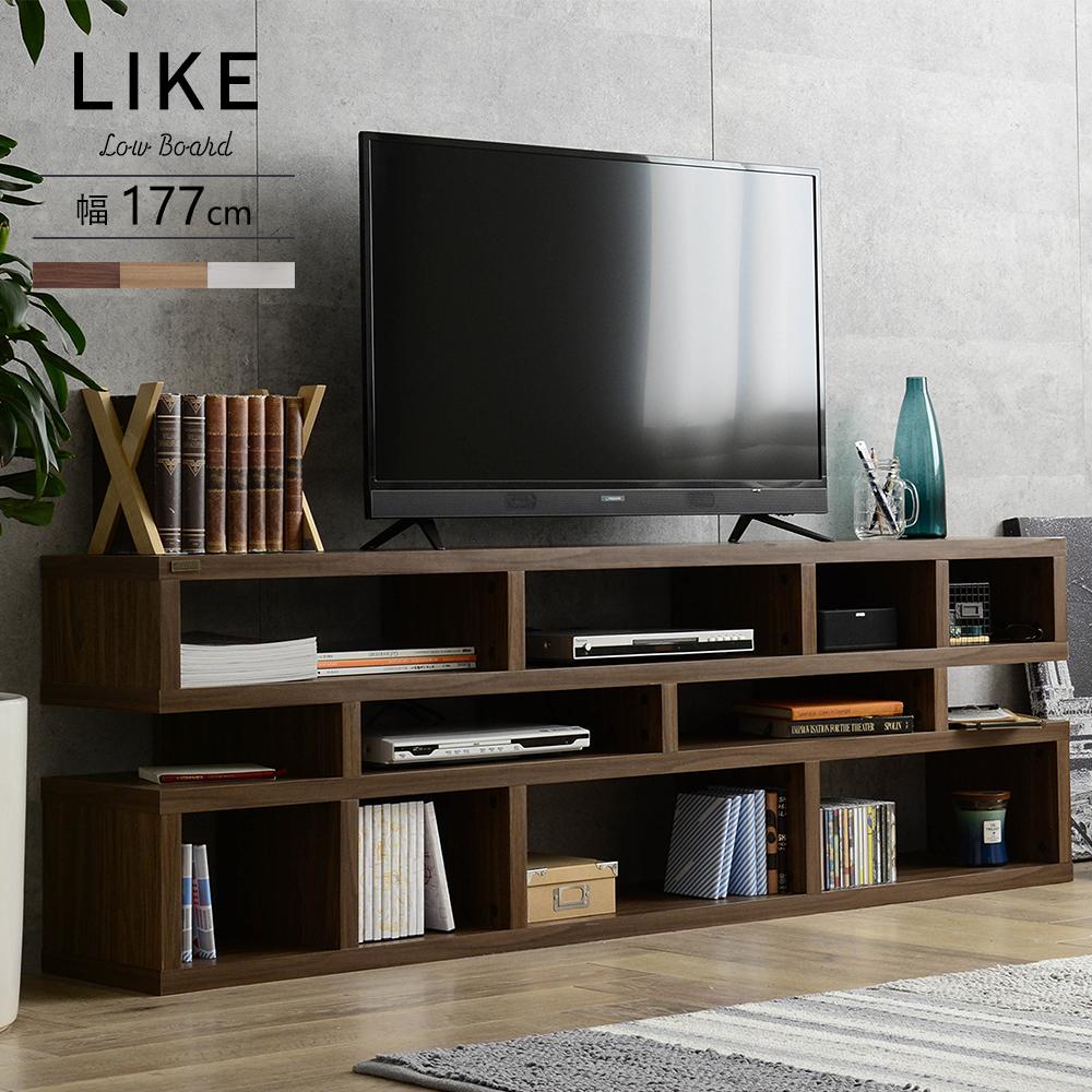 令和 改元セール価格 テレビ台 テレビボード テレビラック LIKE TV台 TVラック ローボード ロータイプ リビング ライクローボード 40~55型 LK56-180L DNA