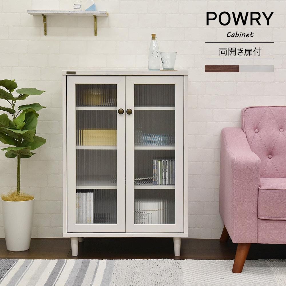 キャビネット 食器棚 ストッカー 収納 60cm 幅60 リビング レトロ アンティーク調 シンプル POWRY(ポーリー) キャビネット(60cm幅) ホワイト/ブラウン