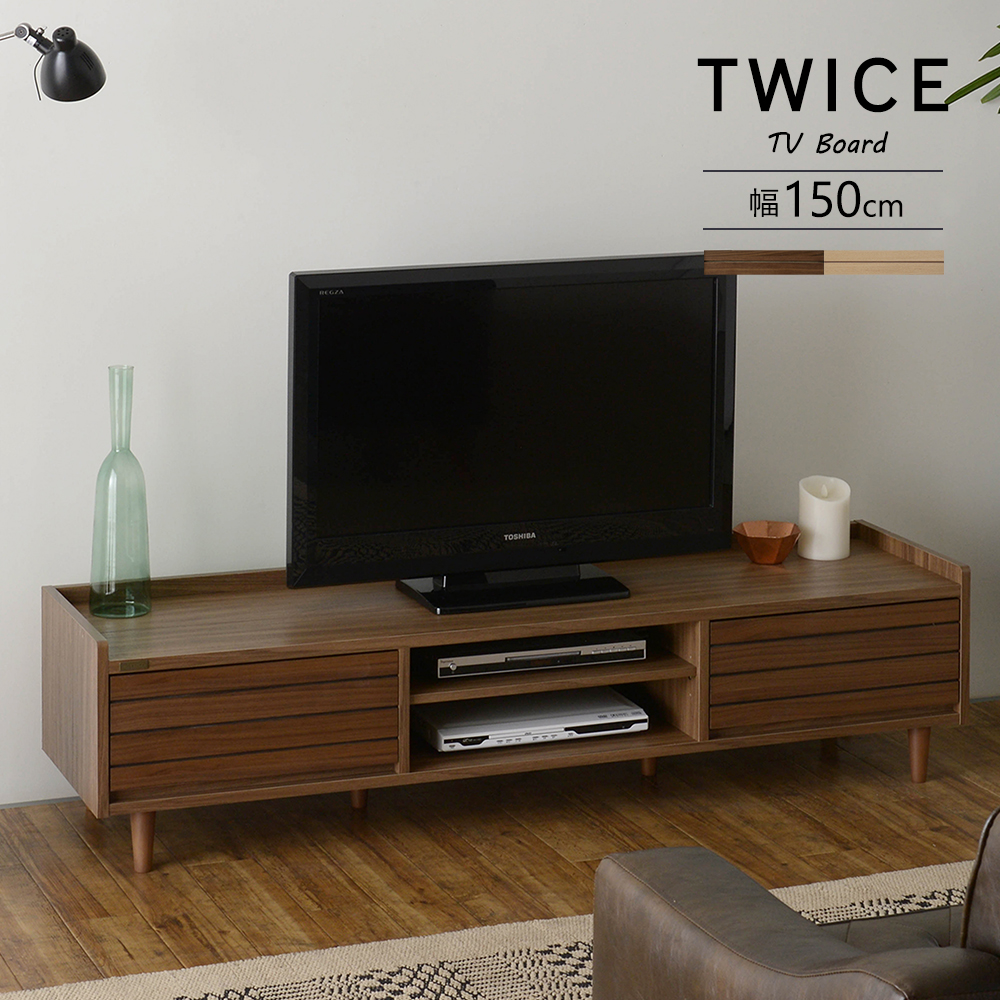 テレビ台 テレビボード TV台 ローボード 収納 120cm 幅120 ロータイプ 32インチ 32型 40インチ 40型 42インチ 42型 リビング 北欧 TWICE(トワイス) ナチュラル/ブラウン