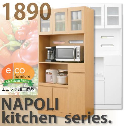 ナポリキッチン食器棚1890 送料無料 NPK-1890