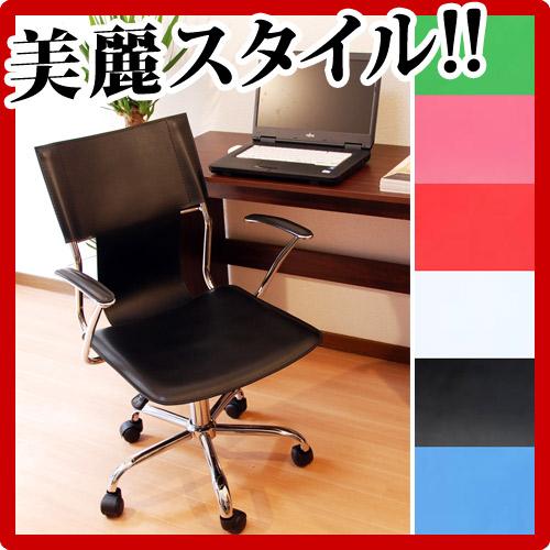 デザインレザーチェアーDLC-6 パソコンチェア PCチェア デスクチェア オフィスチェア ワークチェア ピンク白グリーン青ブルー/木製/薄型/通販/送料無料 AWL【送料込み】 新生活