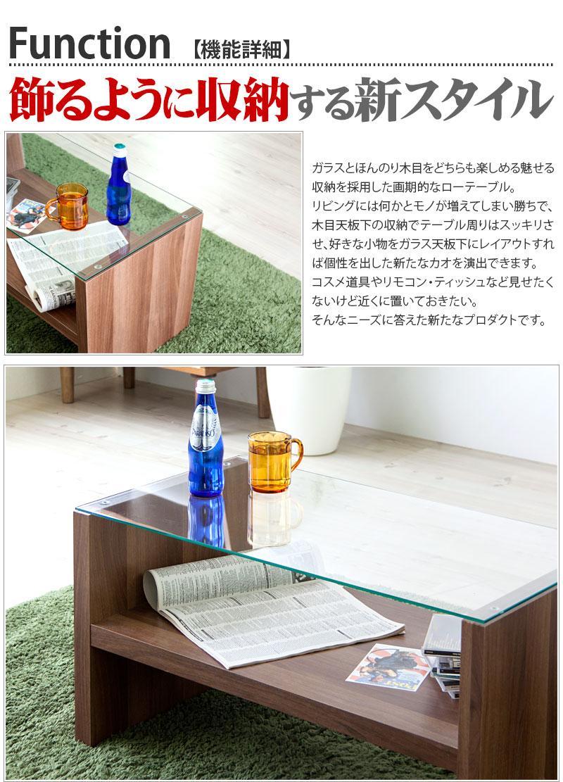 kagudoki   Rakuten Global Market: Table tall glass Center table ...
