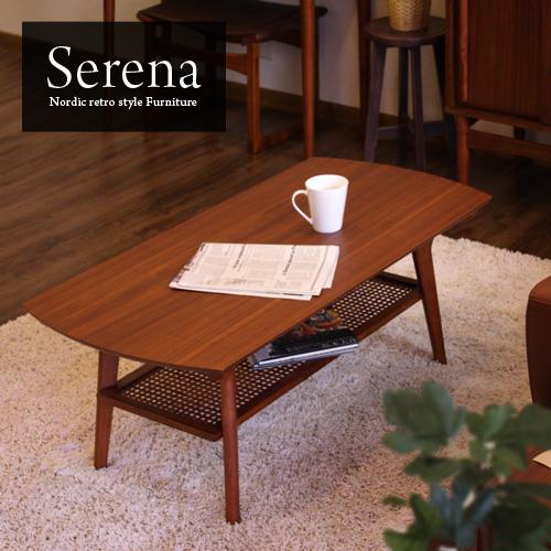 SERENA コーヒーテーブル 天然木チーク材 突板使用 リビングテーブル センターテーブル 北欧テイスト 収納付き ローテーブル シンプル おしゃれ /木製/通販/送料無料/シンプル