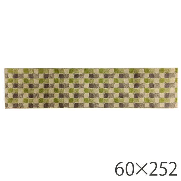 リベルタ インテリアマット 60×252cm グリーン ブルー