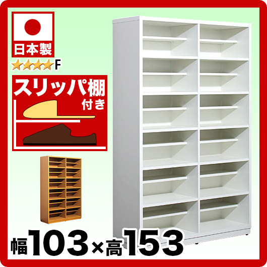 Kagudoki rakuten global market factory doorless for Mail order furniture stores