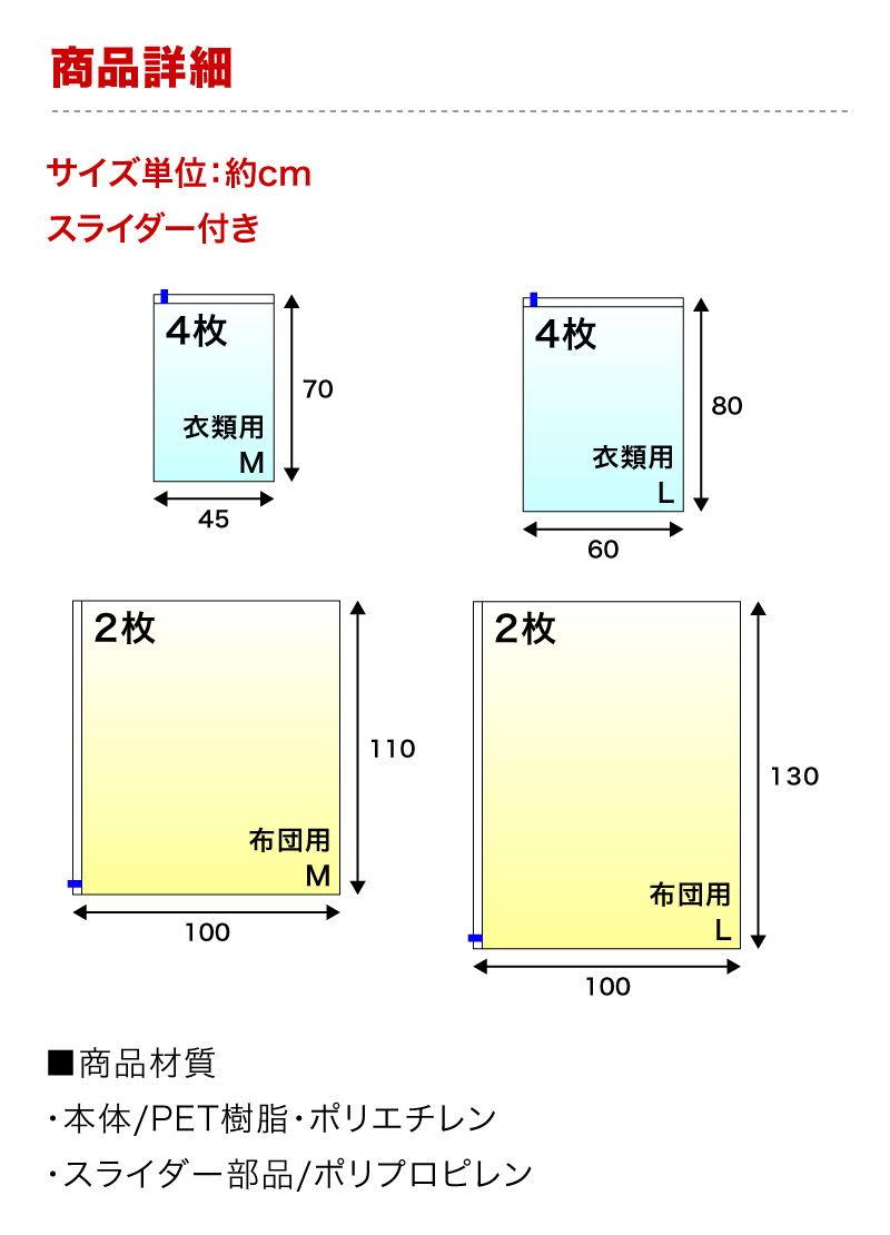 Both Compression Bag Trial Size Color Set Futon