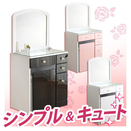 kagudoki | Rakuten Global Market: Dresser storage stool with cute ...
