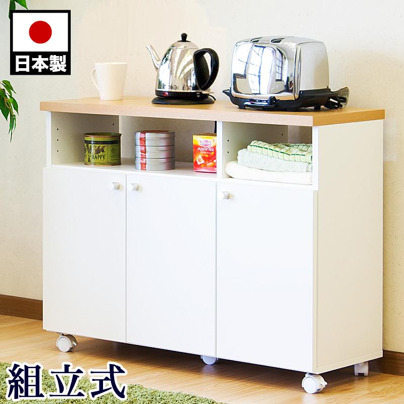 kagudoki   Rakuten Global Market: Buffet wagon kitchen 80 counter ...