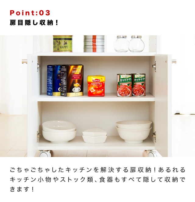 ... Kitchen Work Table Stainless Steel Kitchen Trolley Width 60 Made In  Japan Stainless Top Kitchen Counters ...