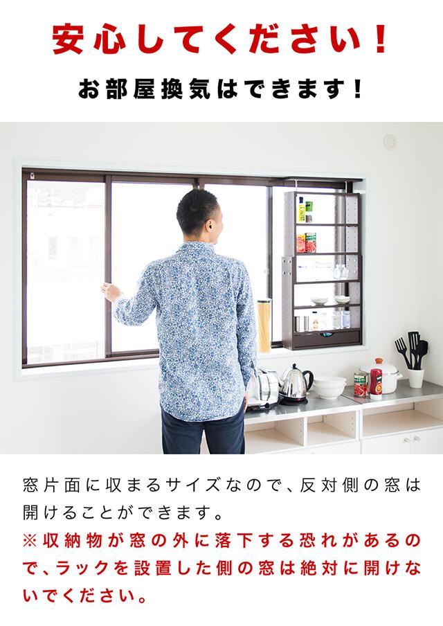 kagudoki | Rakuten Global Market: Slim taut frame rack Brown window ...