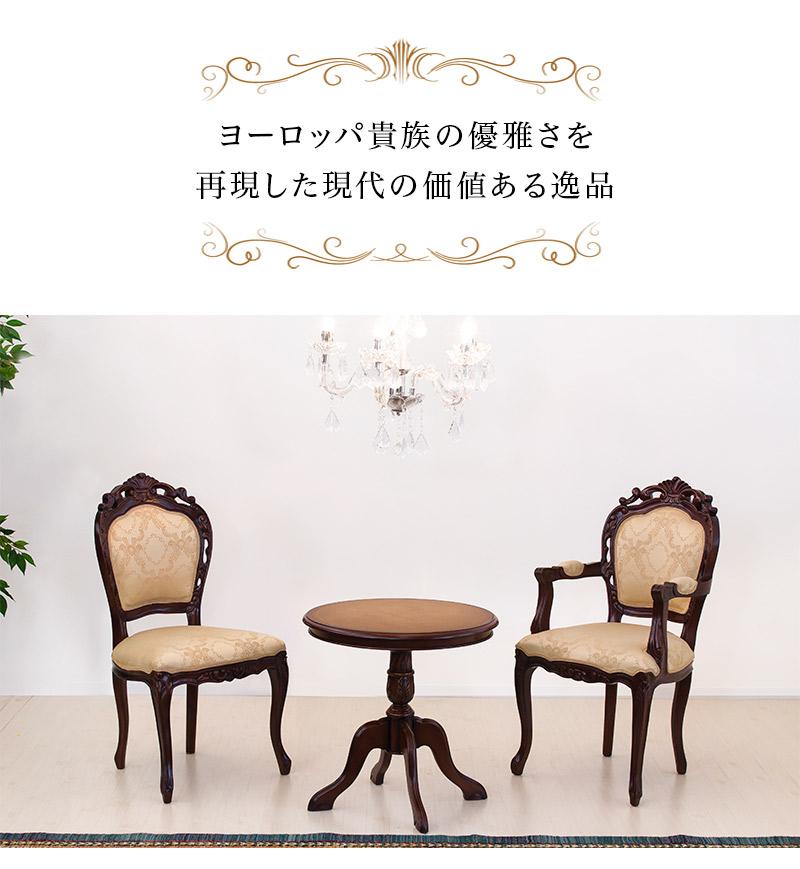 kagudoki  라쿠텐 일본: 코 모 테이블 식탁 라운드 테이블 원형 ...