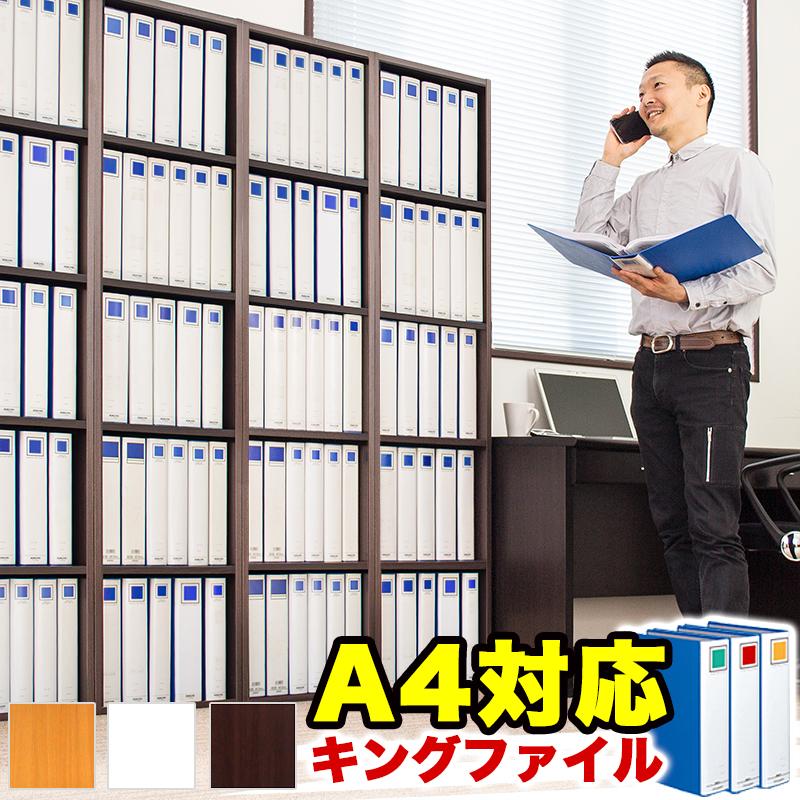 カラーボックス A4 5段 本棚 スリム シェルフ 書棚 木製 スリム 収納庫 大容量 書類 整理棚 組み合わせ 書庫 マガジンラック 人気 薄型 木製 キッズ 送料無料 通販 家具 AKU1004730 カラーボックス 幅40 A4 5段 ダークブラウン ホワイト 木製 本棚 スリム A4ファイル収納 5段 A4サイズ キングファイル対応 書棚 本棚 オシャレ5段棚 A4カラーボックス 5段 収納棚 オフィス収納 おしゃれブックシェルフ ラック ナチュラル 送料無料 薄型 北欧 新生活
