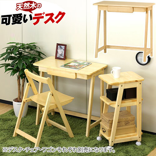 Cute Tiny Desk Width 75 Cm Writing Study Work Stand Computer Dressing