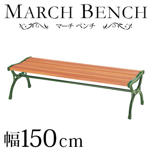 Made In Japan March Wood Bench Backrest And Arm No Industrial Natural Wood  Outdoor For Bench Domestic Two Seat And Two Seat Full Size 2 People For 3  People ...