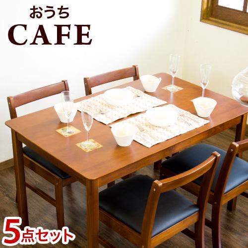 カフェテーブルセット 木製 5点セット 天然木製 無垢材 ダイニング5点セット カフェテーブルセット チェアー イス 椅子 ダイニングテーブル5点セット 送料無料 カフェテーブルセット 木製