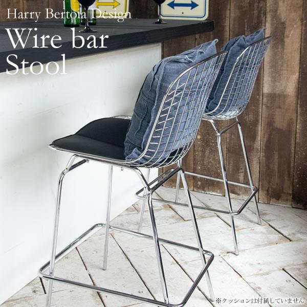 ワイヤーバーチェア ハリー・ベルトイア タイプ 椅子 チェア イスデザインチェア ワイヤーバーチェア バーチェア カウンターチェア おしゃれ スチールチェア リプロダクト 送料無料 【送料込み】 新生活