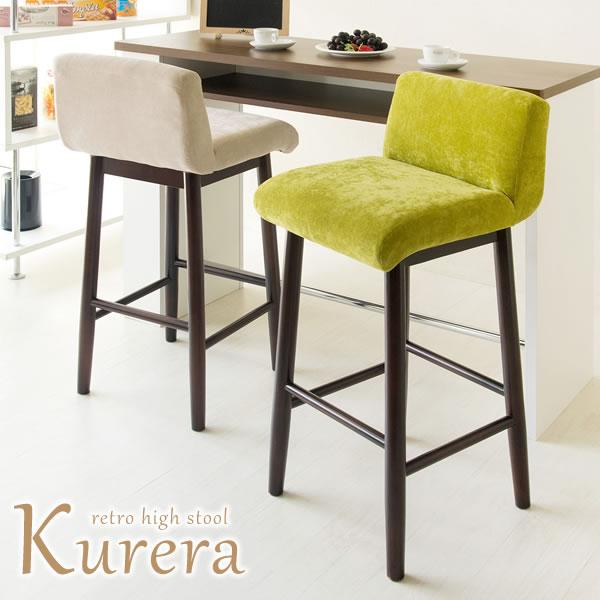 カウンターチェア 座高64-85cm 無段階で高さ調整可 イス いす 椅子 チェアー カウンターチェアー 送料無料 GMK-dc[G2]【ne】
