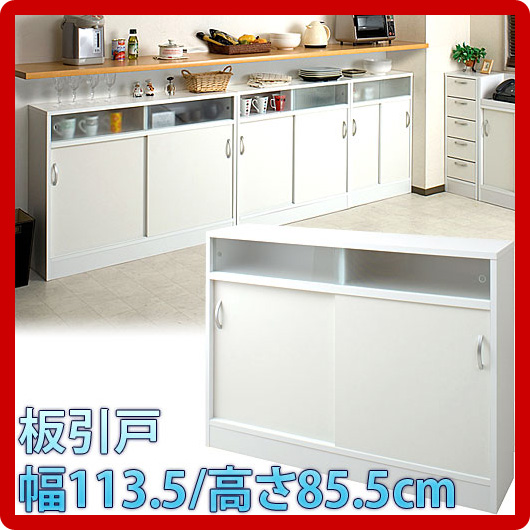 Beau Finished Products Made Of Japan Under Counter Storage Counters Under The  Storage Plate Sliding Door Width ...