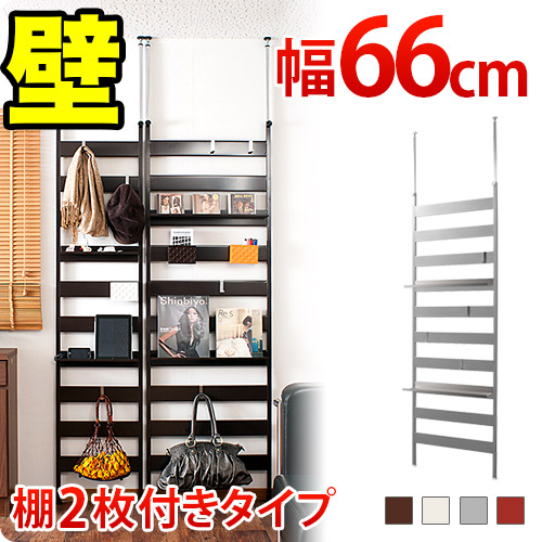 Thin Partition Partition Display Hanger Rack Wall Surface Storing Hanger  Pole Thrust Domestic Production Simple Low ...
