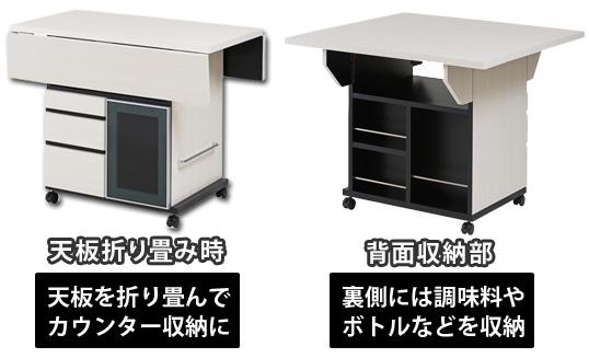 kagudoki the gateleg table kitchen counter salt system interior new