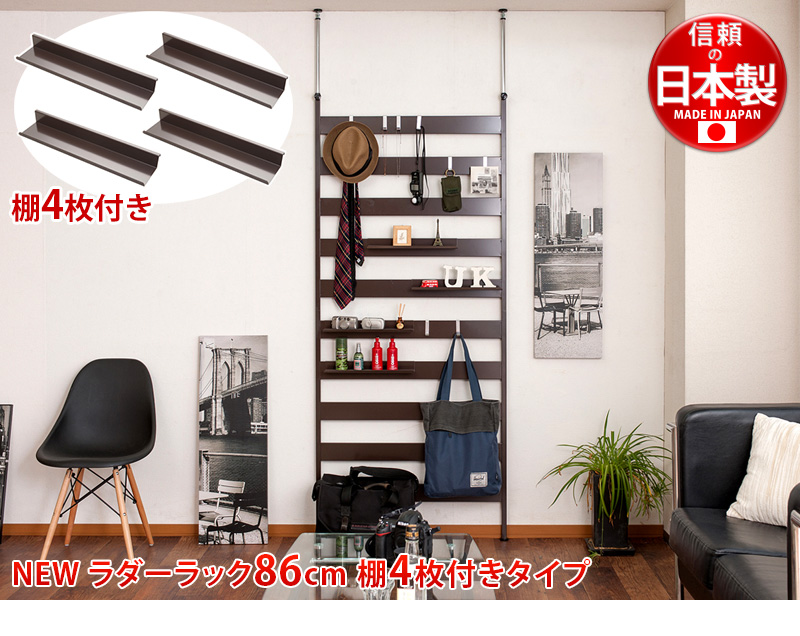 Wonderful The Thin Partitioning Partition Partition Screen Hanger Rack Wall Surface  Storing Hanger Pole Thrust Domestic Production