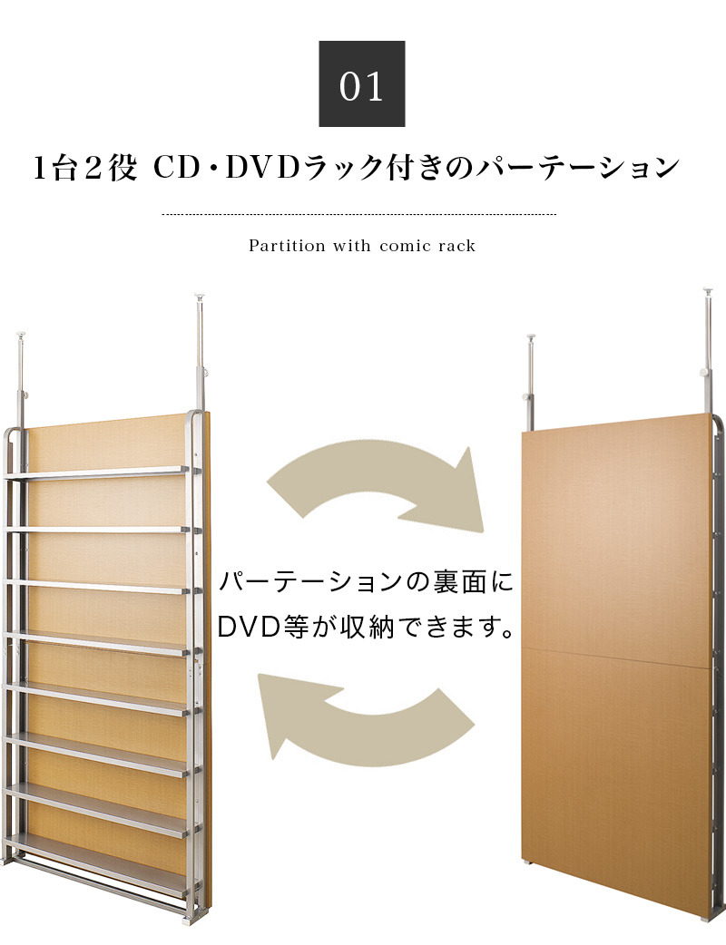 Made in Japan bracing expression wall storage room divider partition width  90 cm Bookshelf bookcase for stores flat-screen slim Ministry space book