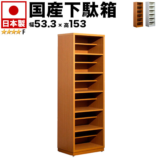 Factory Doorless Doorless Slippers Rack Woodenness / Thin / Mail Order /  New Life For The
