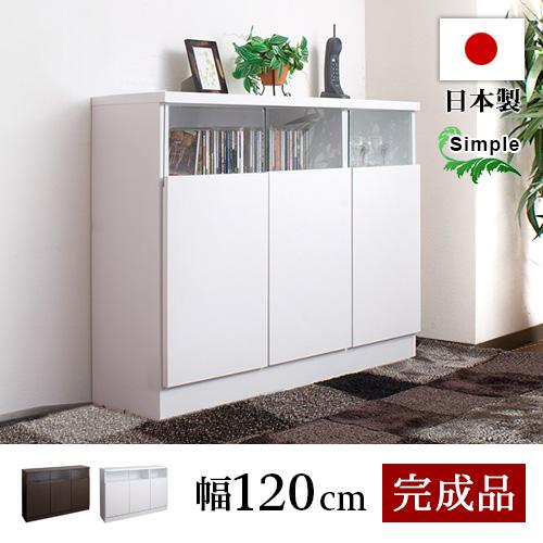 Cabinet Width 120 Drawer Made Of Japan Completed Living Slim 3 Door Type Flat