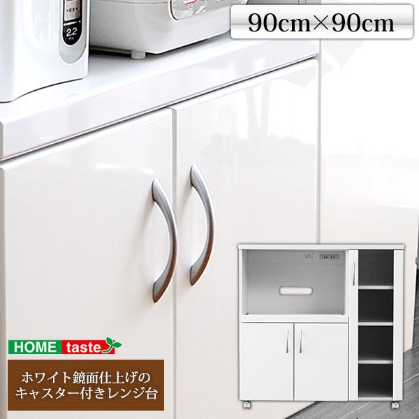ホワイト鏡面仕上げのキッチンレンジ台【-NewMilano-ニューミラノ】(90cm×90cmサイズ) 送料無料 90R