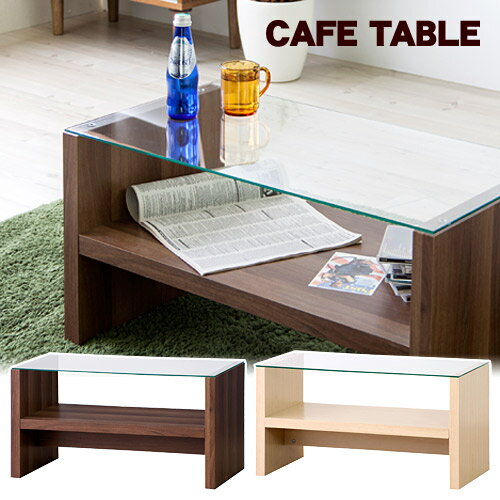 Table tall glass Center table living room tables cafe tables storage space  with W75×D40cm storage with modern gurus table w coffee table Centre table  ...
