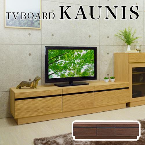 TVボード 幅166 ナチュラル/ウォルナット色 テレビボード シンプル ローボード 美しい 和室用 北欧家具 大型 液晶テレビ台 完成品 高級 高品質 国産 日本製 開梱設置 液晶55インチまで対応 送料無料