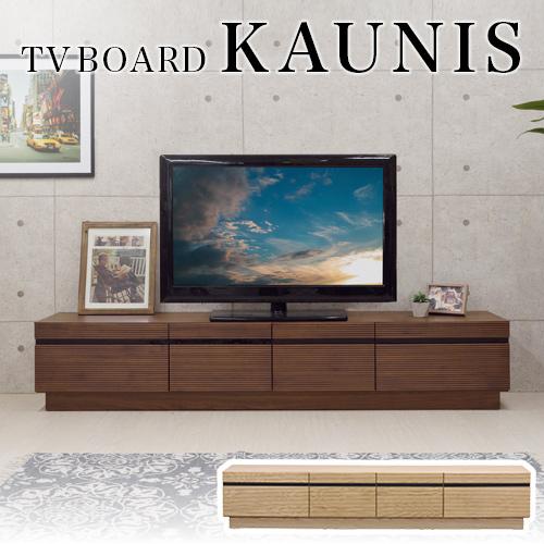 TVボード 幅212 ナチュラル/ウォルナット色 テレビボード シンプル ローボード 美しい 和室用 北欧家具 大型 液晶テレビ台 完成品 高級 高品質 国産 日本製 開梱設置 送料無料 組立不要