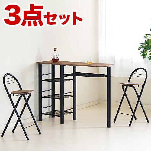 バーテーブル 3点セット ハイテーブル バーセット カウンターテーブル カウンターチェアー ホームバーセット 折り畳みハイチェアー フォールディングチェアー ダイニング3点セット スチール製 木製 棚付き ラック付き 網棚 新生活