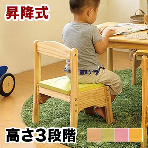 キッズチェア 子供用チェア 椅子 高さ調整可能 ナチュラル ウッド 木製 かわいい可愛い ポップ 子供部屋 多目的 ダイニングチェア 学習チェア デスクチェア 送料無料 木製