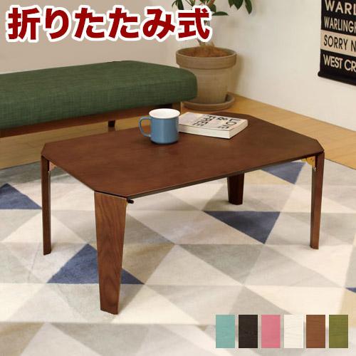 折りたたみテーブル 幅75 リビングテーブル 約80cm幅 センターテーブル 座卓 テーブル 折れ脚テーブル 木製 ナチュラル ローテーブル 木製テーブル 折りたたみ 折り畳み 送料無料 木製