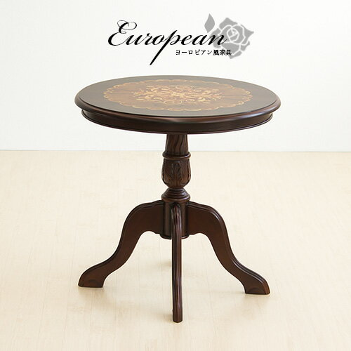 Kagudoki Antiqued Cafe Table 60cm In