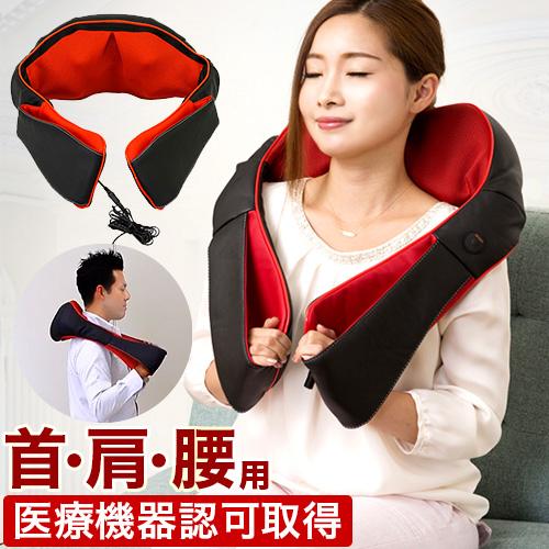 首肩マッサージ器も~む 首や肩 腰のマッサージに 大小もみ玉が全部で8個 父の日 プレゼント 腰痛 実用的 肩こりマッサージ器もーむ 肩に掛けるだけで強さを調整できる 肩凝り用ネックマッサー 高級感のある合成皮革 電源タイマー付きで安心 送料無料 組立不要